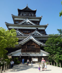 Hiroshima, Japan, Asia, Atomic Dome, World War 2, Nuclear War, Traveling with Kids, Family Travel, Diapersonaplane, Diapers On A Plane, Hiroshima Castle