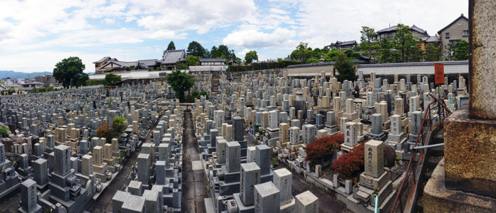 Otani Mausoleum ,Cemetary, Buddhism, Monks, Primal Vow, Traveling with kids, Family travel, Diapersonaplane, Diapers On A Plane, Japan, Kyoto