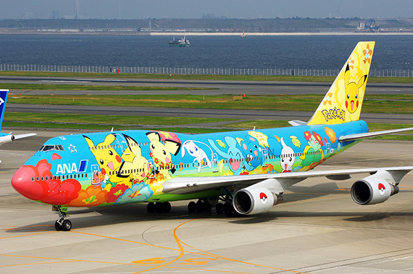 All Nippon Airways, Inspiration of Japan, Japan Airlines, Boeing, Traveling with kids, family travel, creating memories with children, diapersonaplane, diapers on a plane