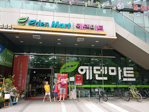 Grocery Shopping in Korea
