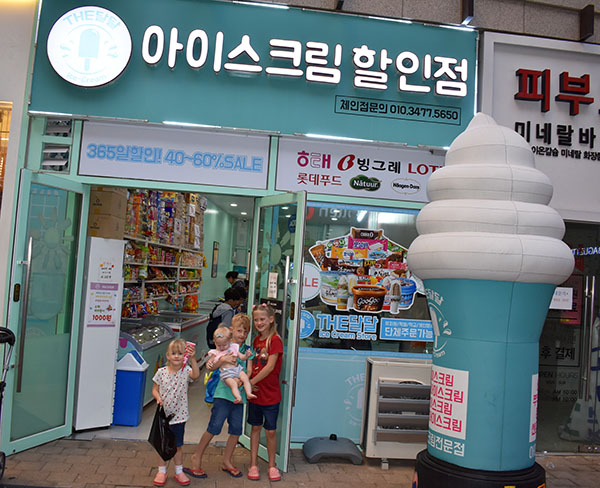 The Popsicle Store in Incheon South Korea