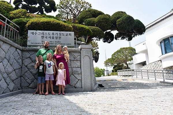 Seoul, Korea Church of Jesus Christ of Latter Day Saints Temple