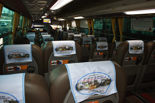 Airport Bus from CJU to Segowipo