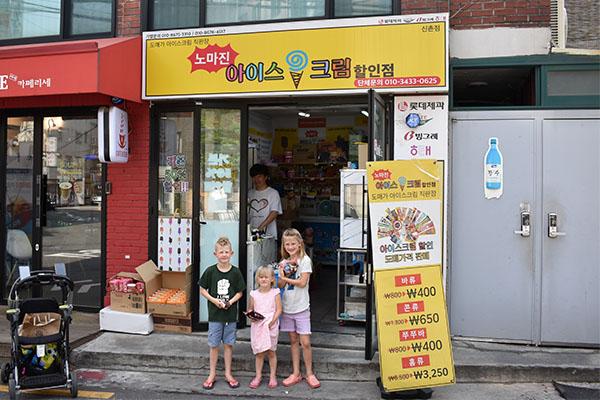 Popsicle Store in Korea