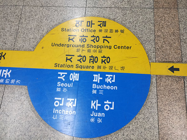 Shopping at Bupyeong Underground Market with Kids in South Korea
