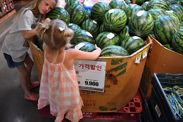 Lotte Mart in South Korea